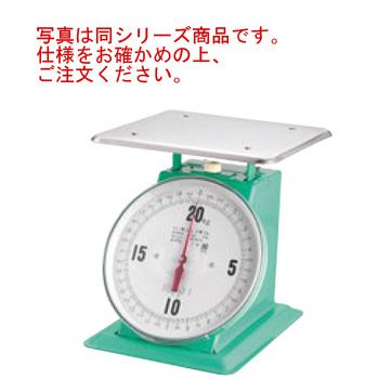 フジ 上皿自動ハカリ デカ O型 20kg【秤】【はかり】【計量機器】【業務用】【キッチン用品】【厨房用品】