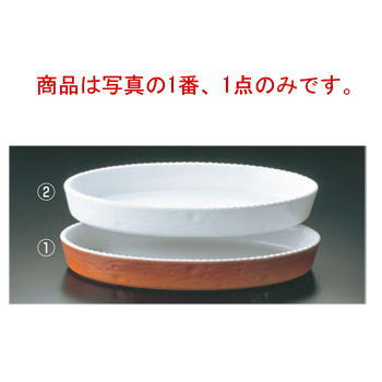 ロイヤル 小判 グラタン皿 No.200 48cm カラー【オーブンウェア】【ベーキングウェア】【ベイキングウェア】【ROYALE】【オーバル型】【耐熱容器】【厨房用品】【キッチン用品】