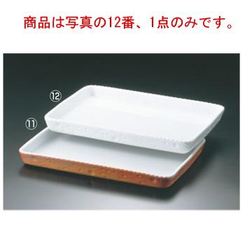 ロイヤル 長角型 グラタン皿 No.510 40cm ホワイト【オーブンウェア】【ベーキングウェア】【ベイキングウェア】【ROYALE】【耐熱容器】【厨房用品】【キッチン用品】
