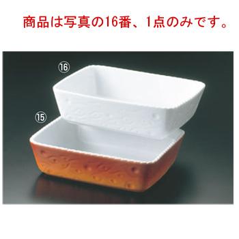 ロイヤル 長角深型 グラタン皿 No.520 32cm ホワイト【オーブンウェア】【ベーキングウェア】【ベイキングウェア】【ROYALE】【耐熱容器】【厨房用品】【キッチン用品】