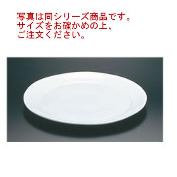 ロイヤル ピザプレート No.800 38cm【オーブンウェア】【ベーキングウェア】【ベイキングウェア】【ピザ皿】【ROYALE】【耐熱容器】【耐熱皿】【厨房用品】【キッチン用品】