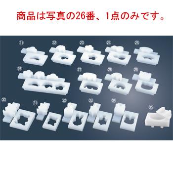 PE 押し型(ライス型)松竹梅【抜き型】【寿司型】【成型器】【おにぎり】【割烹】