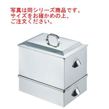 EBM 18-8 ウナギ 蒸し器 大(400×300×H340)【ウナギ用】【鰻】【蒸器】【スチーマー】