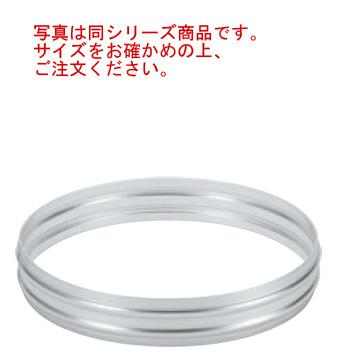 アルマイト 特製セイロ ステワ 48cm【せいろ】【蒸篭】【蒸籠】