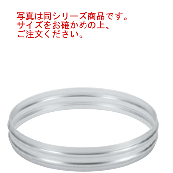アルマイト 特製セイロ ステワ 54cm【せいろ】【蒸篭】【蒸籠】