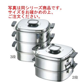 モモ 18-0 プレス 角蒸器 2段 22cm【蒸し器】【スチーマー】【ステンレス製】