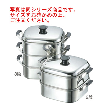 T 18-8 プレス 深型 角蒸器 2段 29cm【蒸し器】【スチーマー】【ステンレス製】