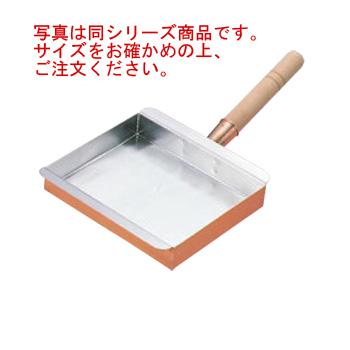 EBM 銅 玉子焼 名古屋型 21cm【フライパン】