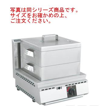 角蒸し厨太くん KS-Z1 12・13A(マッチ点火)【代引き不可】【蒸し器】【スチーマー】