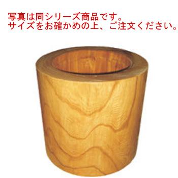 手造り天然ケヤキ うす 3升用【代引き不可】【餅つき】【餅用品】