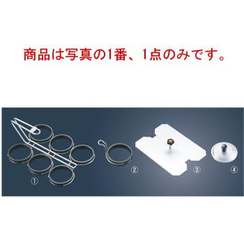 EBM-19-0406-07-002 まんまる目玉焼リング 6個焼用 国際ブランド テフロン加工 小 2020春夏新作 型 エッグモールド