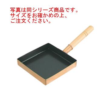 EBM 銅 玉子焼 関東型(フッ素樹脂加工)18cm【フライパン】