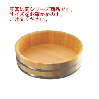 さわら 特上飯台 ステンタガ底竹巻 54cm 3升 34-45【桶】【寿司飯】