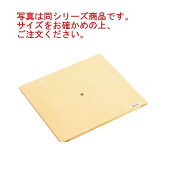 ハイテク 角セイロ 台す 39cm用 485×485【せいろ】【蒸篭】【蒸籠】
