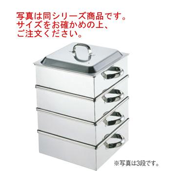 EBM 業務用 電磁角蒸器(レギュラータイプ)33cm 2段【蒸し器】【スチーマー】【ステンレス製】