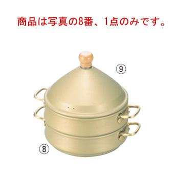 アルミ スチ-ム式 蒸籠 身 30cm【せいろ】【セイロ】【蒸籠】