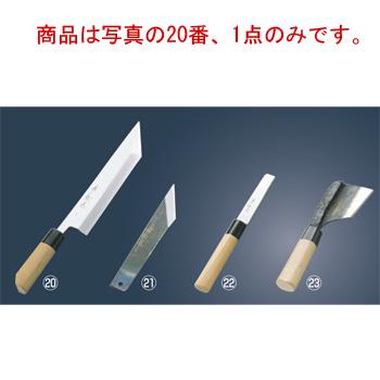 兼松作 日本鋼 江戸さき庖丁 18cm【包丁】【キッチンナイフ】【和包丁】