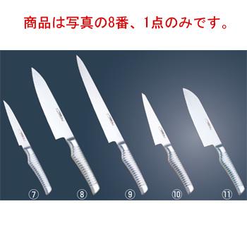 TBCL オールステンレス 牛刀 24cm【包丁】【キッチンナイフ】【庖丁】【燕物産】