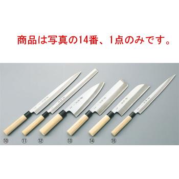 兼松作 特撰 鎌型薄刃庖丁 21cm【包丁】【キッチンナイフ】【和包丁】