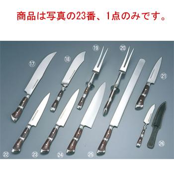 YA 18-8 ロイヤル ペティーナイフ 16cm【包丁】【キッチンナイフ】