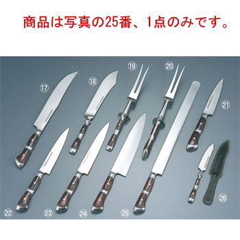 YA 18-8 ロイヤル パン切ナイフ 30cm【包丁】【キッチンナイフ】【ブレッドナイフ】【パン切り包丁】