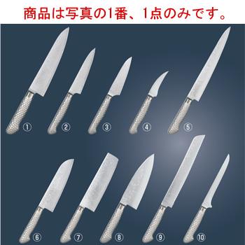 響十 鎚目シリーズ 牛刀 KS-1104 24cm【包丁】【キッチンナイフ】【片岡製作所】