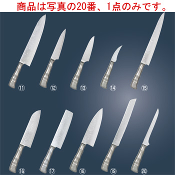 響十 竹シリーズ ボーニングナイフ TKT-1119 16cm【包丁】【キッチンナイフ】【片岡製作所】