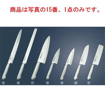ブライト M11PRO 柳刃 M1135 30cm【包丁】【キッチンナイフ】【庖丁】【片岡製作所】