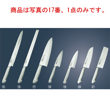 16.5cm【包丁】【キッチンナイフ】【庖丁】【片岡製作所】 M11PRO M1118 和風出刃 ブライト