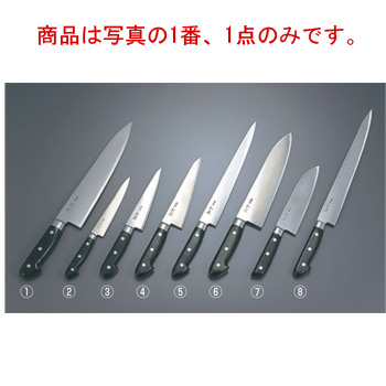 杉本 合金鋼ステンレス 牛刀 CM2121 21cm【包丁】【キッチンナイフ】【杉本合金鋼】【洋包丁】【杉本刃物】