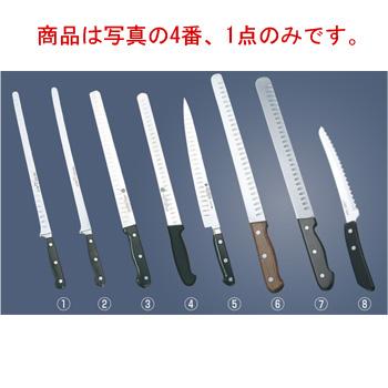 グランドシェフ PC柄 サーモンナイフ 30cm【包丁】【キッチンナイフ】【鮭ナイフ】【業務用】