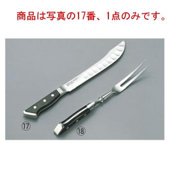グレステン カービングナイフ 522TK 22cm【包丁】【GLESTAIN】【キッチンナイフ】
