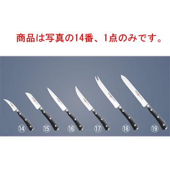 ヴォストフ クラシックアイコン パーリングナイフ(両刃)4020-7cm【包丁】【Wusthof】【キッチンナイフ】