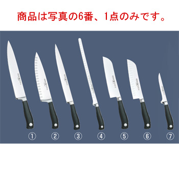 ヴォストフ グランプリ2 三徳包丁(筋入・両刃)4175-17cm【包丁】【Wusthof】【キッチンナイフ】