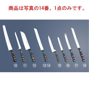 ヴォストフ グルメ ブレッドナイフ 4145 23cm【包丁】【Wusthof】【キッチンナイフ】