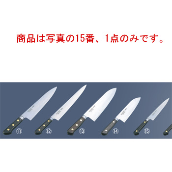 ミソノ スウェーデン鋼 ツバ付 ペティーナイフ No.131 12cm【包丁】【Misono】【キッチンナイフ】