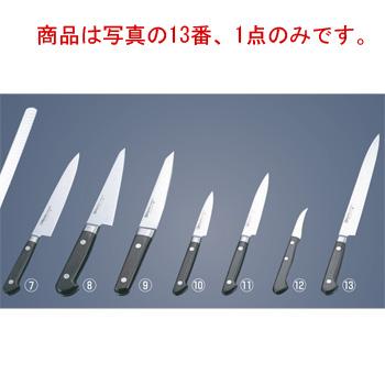ミソノ モリブデン鋼 ソールナイフ No.573-S 24cm【包丁】【Misono】【キッチンナイフ】