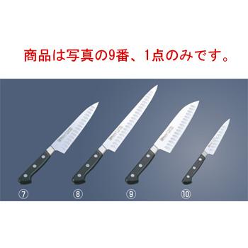 ミソノ UX10 スウェーデン鋼 三徳サーモン No.751 18cm【包丁】【Misono】【キッチンナイフ】【鮭ナイフ】