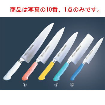ハセガワ 抗菌カラー庖丁 ペティーナイフ MPK-12 12cm ブラウン【包丁】【抗菌仕様】