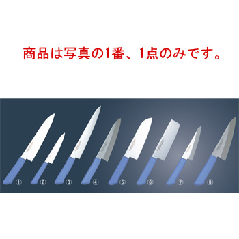 マスターコック 抗菌カラー庖丁 牛刀 MCGK300 ブルー【包丁】【抗菌仕様】【MASTER COOK】
