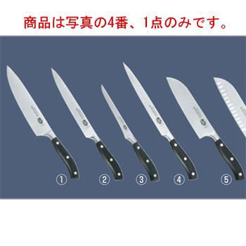 ビクトリノックス グランメートル フィレナイフ 77213.20G 20cm【包丁】【VICTORINOX】【キッチンナイフ】
