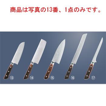 響十 強化木シリーズ 万能 KP-1114 17.5cm【包丁】【Misono】【キッチンナイフ】