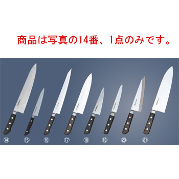 堺孝行(日本鋼・ツバ付)牛刀 33cm 15016【包丁】【キッチンナイフ】【堺孝行作】