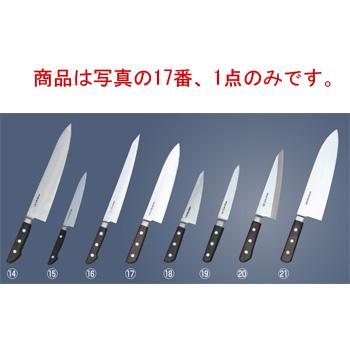 堺孝行(日本鋼・ツバ付)洋出刃 18cm 15031【包丁】【キッチンナイフ】【堺孝行作】