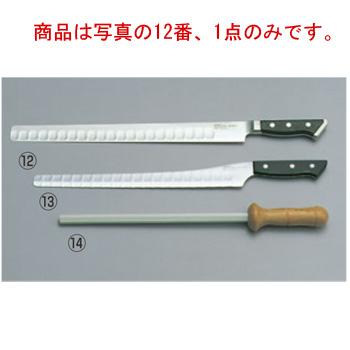 グレステン サーモンスライサー 331TAKL 31cm【包丁】【GLESTAIN】【キッチンナイフ】