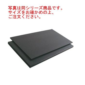 天領 ハイコントラストまな板 K10B 1000*400*20 両面シボ付 PC【まな板】【業務用まな板】