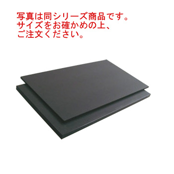 天領 ハイコントラストまな板 K13 1500×550×30 両面シボ付 PC【代引き不可】【まな板】【業務用まな板】