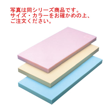 ヤマケン 積層オールカラーまな板 2号A 550×270×21 イエロー【まな板】【業務用まな板】
