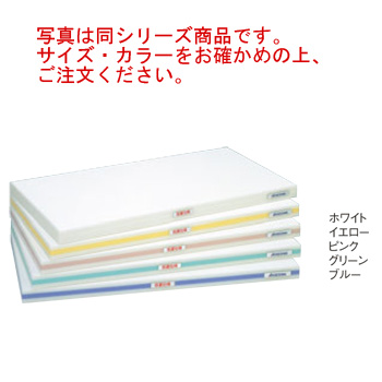 抗菌かるがるまな板 HDK 600×350×30 ホワイト/緑線【まな板】【業務用まな板】