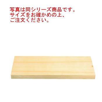 EBM 木曽桧 厚手 まな板 1200×400×90【代引き不可】【まな板】【業務用まな板】
